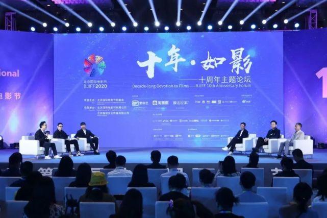 9月21日至29日,北京國際電影節,重啟![墻根網]