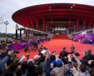 9月21日至29日,北京国际电影节,重启!