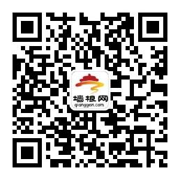 2022年艾玩儿畅游卡景区目录[墙根网]
